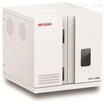 总有机碳分析仪TOC-2000