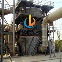 废气处理设备废气回收设备湿电除尘厂家供应