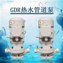 佛山水泵廠熱水管道泵直聯式單級離心泵