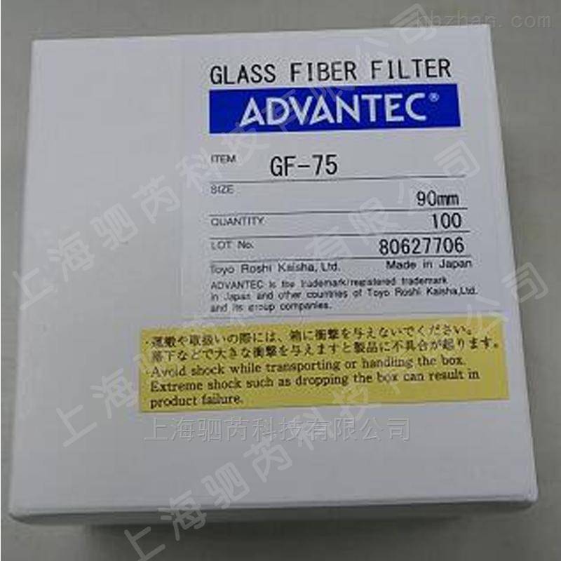 ADVANTEC日本东洋孔径0.3um玻璃纤维滤膜