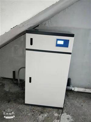 RC口腔诊所污水处理设备