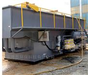 博恩造纸厂废水处理设备