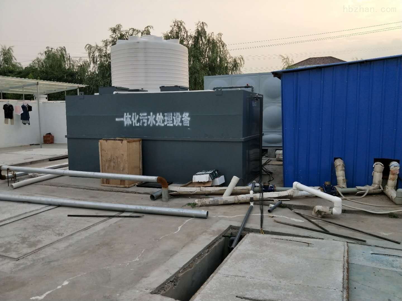 临汾洗衣房污水处理设备工作原理