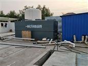 lk呼和浩特小区污水处理设备工作原理