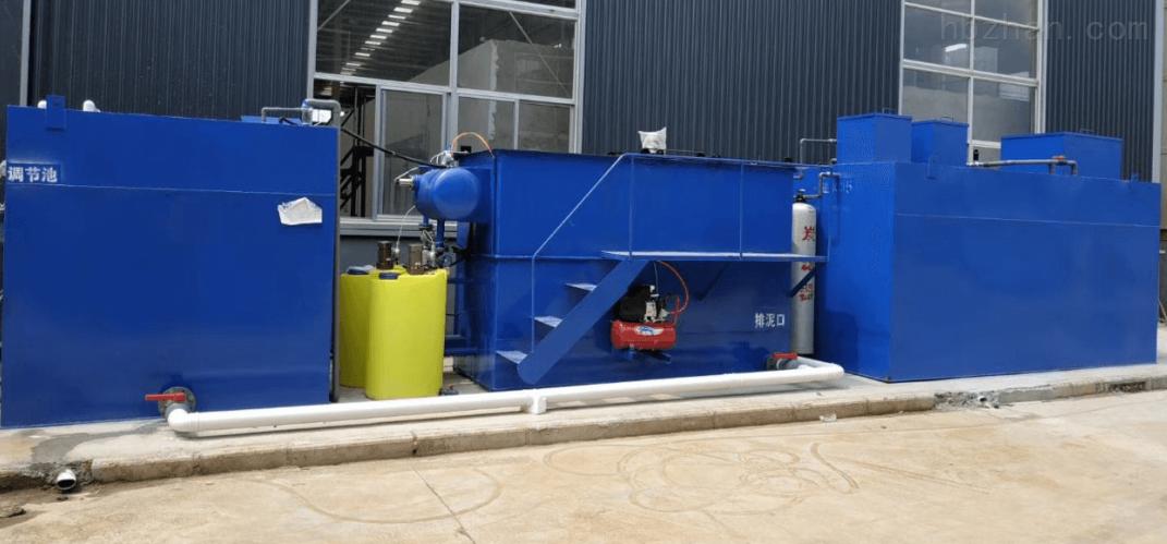 乌兰察布一体化废水处理设备成套污水处理设备
