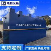 衡水工业污水处理设备