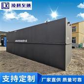 LK甘肃甘南疗养院生活废水处理设备