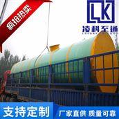 淮北食品厂一体化预制泵站