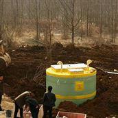 丽江一体化污水提升泵站达标排放