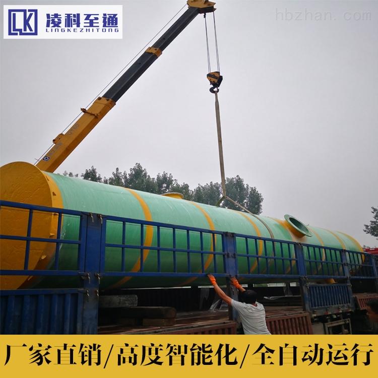 扬州一体化雨水提升泵站终身维护