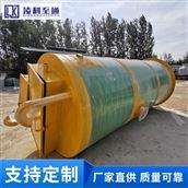 绥化市政管网一体化预制泵站老泵站改造