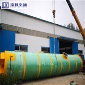 邢台一体化预制污水提升泵站智能操作LKZT
