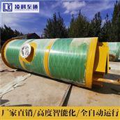 岳阳服务区一体化提升泵站用于低洼处雨污水排涝