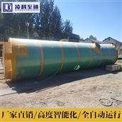 佳木斯高速路一体化提升泵站资质齐全