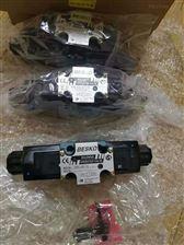 LS-G02-66CP-20-EN日本DAIKIN大金MG-01A-03-10叠加式减压阀
