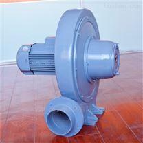(CX-125)全风透浦式鼓风机