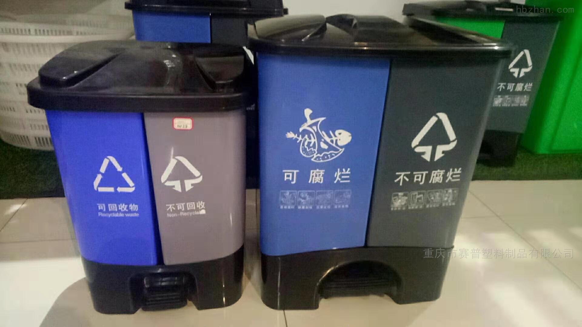 双胞胎塑料双桶脚踏分类垃圾桶