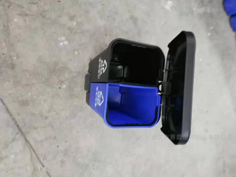 20升家用商用小号分类塑料垃圾桶批发