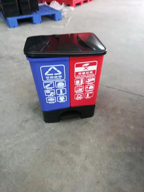 20升塑料脚踩家用垃圾桶图片及价格