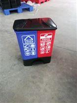 户外脚踩20L40升环卫双桶塑料垃圾桶