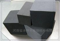 江蘇蜂窩活性炭生產廠家報價多少錢