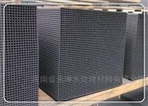 江門蜂窩活性炭生產廠家報價多少錢