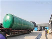 污水处理设备 理成套设备生产厂家