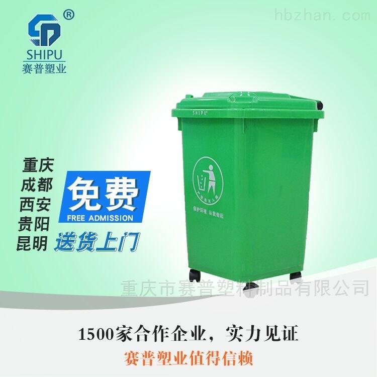 50L四轮移动塑料垃圾桶重庆厂家供应