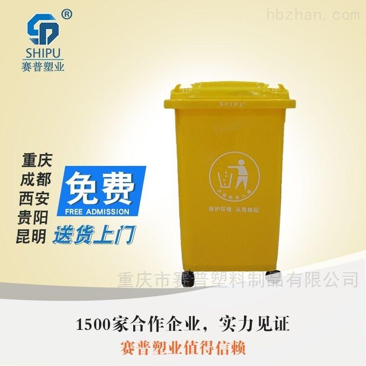 50L万向轮塑料垃圾桶 移动环卫垃圾箱