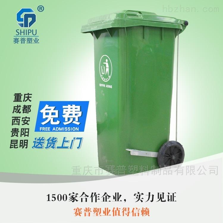 重庆240升侧边脚踩分类垃圾桶