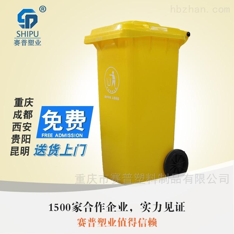 铜仁餐厨塑料垃圾桶批发价格