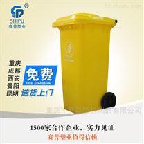 广元120升四色分类垃圾桶户外环卫环保分类