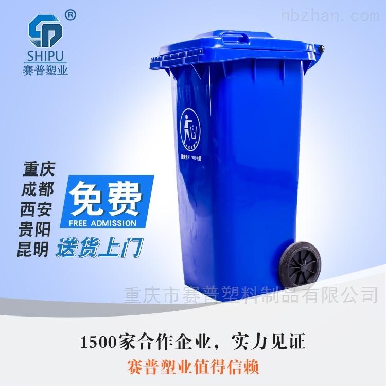 四川资阳240L上挂车可移动环卫垃圾桶