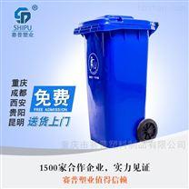 120升加厚挂车泔水潲水塑料垃圾桶