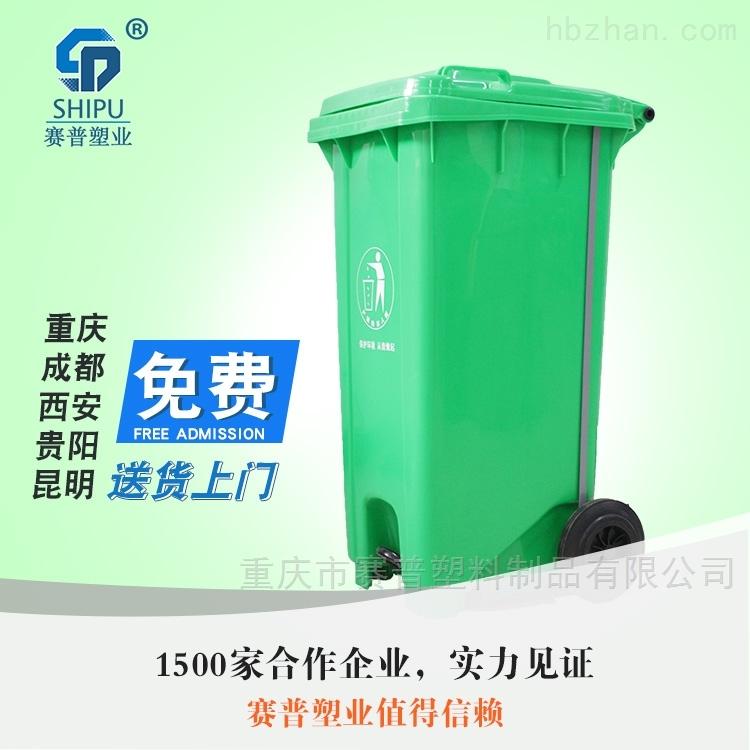 240l脚踏式户外环卫塑料挂车垃圾桶