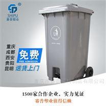重庆240升脚踩塑料垃圾桶量大从优