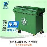 660L660L环卫挂车方形塑料垃圾桶重庆厂家定做