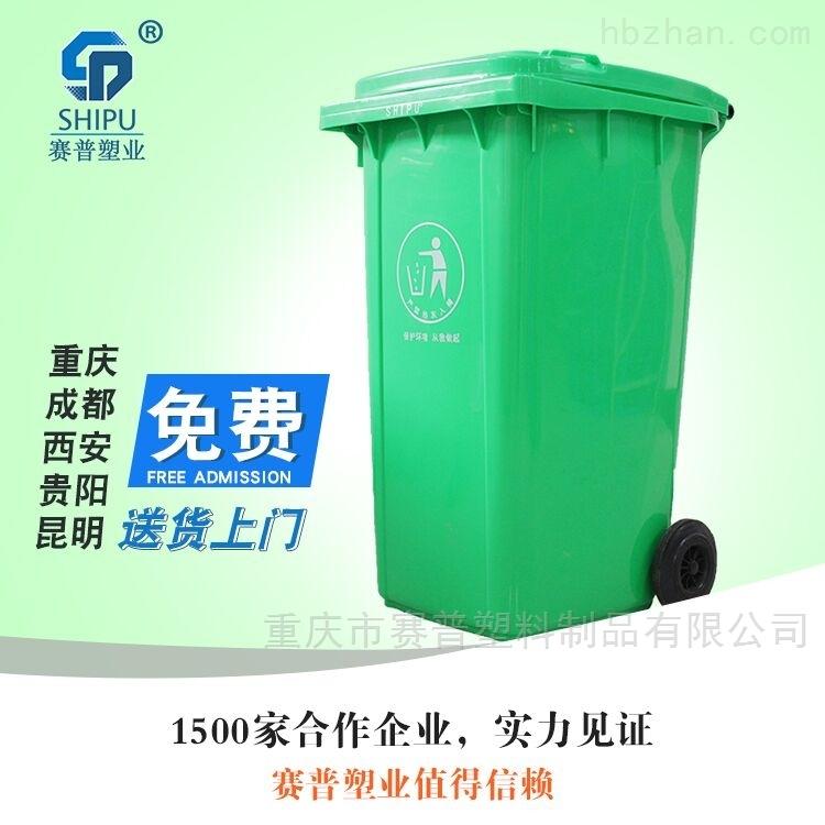 重庆环卫垃圾桶 240L加厚移动车载式垃圾箱