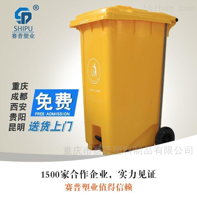 240升塑料脚踩垃圾桶