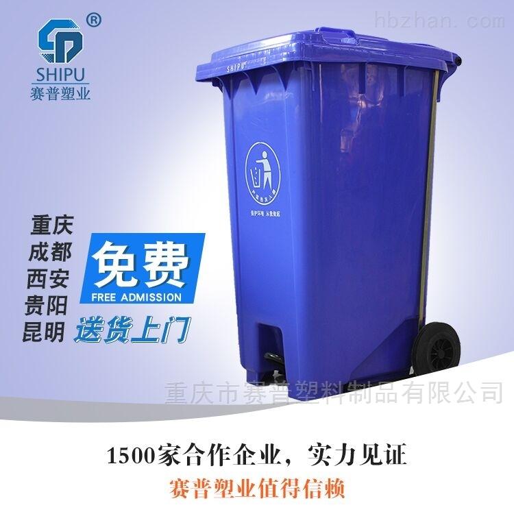 四川户外垃圾箱 脚踩塑料分类垃圾桶