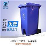 K240L物业240升120升中间脚踏式塑料垃圾桶