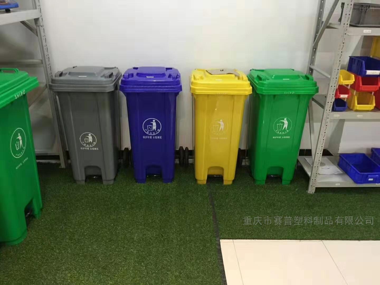 120环卫物业脚踩垃圾桶大容量四垃圾分类桶
