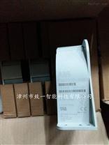 ESM2000-7041 ABB电流传感器ESM2000-9983