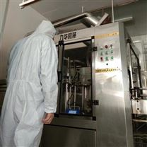 制藥器械設備檢測