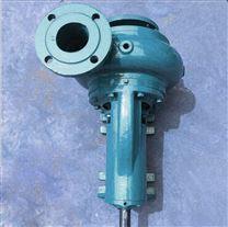 WG型污水泵 离心泵