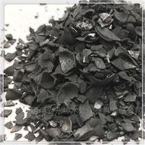 果殼活性炭免費寄樣