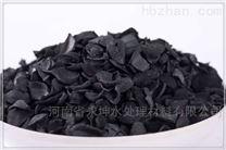 果殼活性炭用途