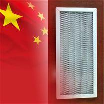 贝森环保铝网不锈钢网复合基材初效过滤网