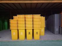 医疗垃圾桶厂家直销 塑料环卫垃圾筒批发