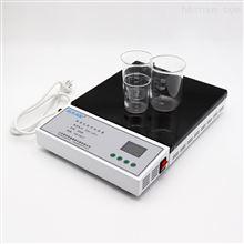 实验室微晶加热器